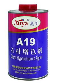 石材增色剂A19