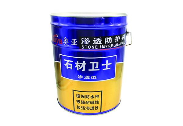 石材渗透防护剂 A12S